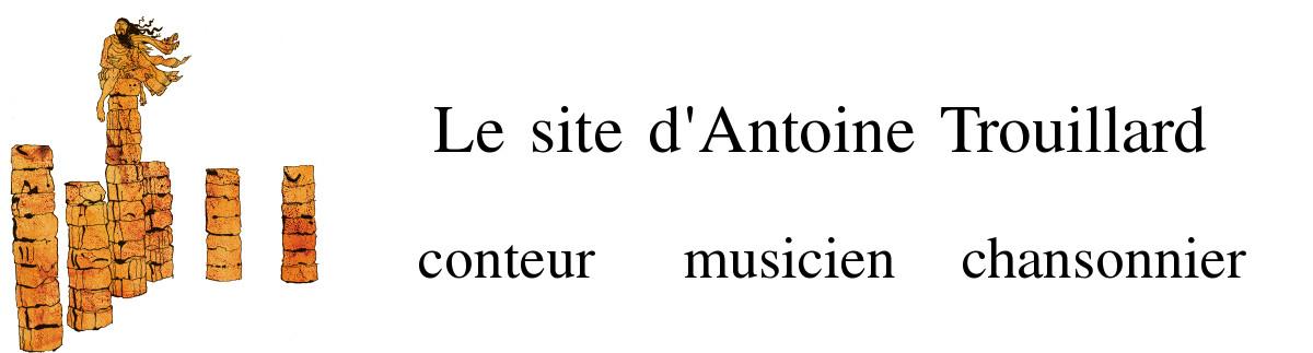 Antoine Trouillard